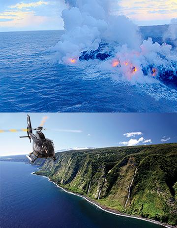 Sunshine Helicopter Tours Big Island